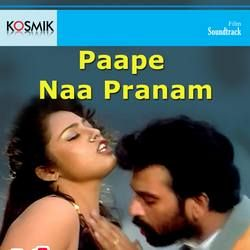 Paape Naa Pranam Songs Download Paape Naa Pranam Telugu Mp3 Songs