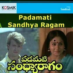 Listen to Ee Thoopupu songs from Padamati Sandya Ragam