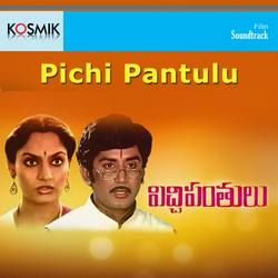 Listen to Maa Raamu Cheyakunda songs from Pitchi Pantulu