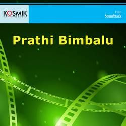 Prathi Bimbalu songs