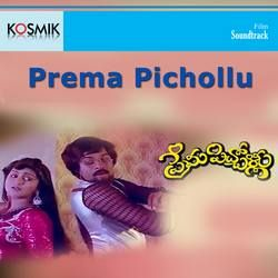 Prema Pitchollu songs