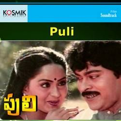 Puli songs