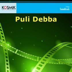 Puli Debba songs