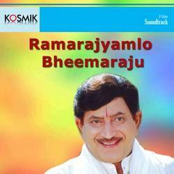Raa Maraajyamlo Bheemaraju songs