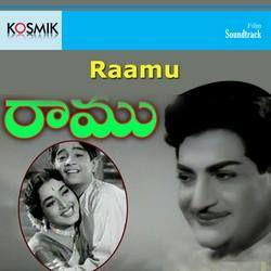 Listen to Ontigsntskottukundi songs from Raamu
