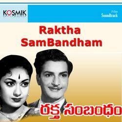 Raktha Sam Bandham
