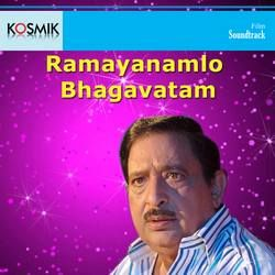Listen to Seetha Koka Chilaka songs from Ramayan Amlo Bagavatham
