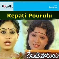 Listen to Mrisee Viriyani songs from Repati Pourulu