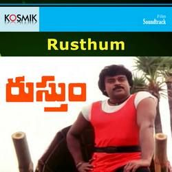 Rusthum songs
