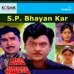 Listen to Oka Savi Choolthuante songs from S.P. Bhayan Kar