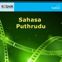 Sahasa Puthrudu songs