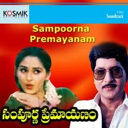 Sampoorna Premayanam songs