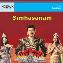 Listen to Aakasamlo Oka Tara songs from Simhasanam