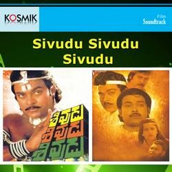 Listen to Aakasamlo Taraa songs from Sivdu Sivudu Sivudu