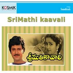 Sri Mathikaavali songs