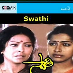 Listen to Pandu Pandu songs from Swathi