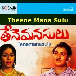 Theene Mana Sulu songs