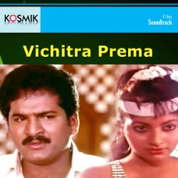 Listen to Kala Sukoni Dikkulam songs from Vichitra Prema