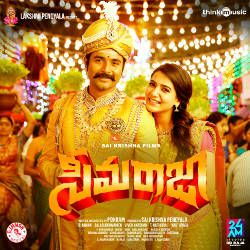 Listen to Nuvve Leka Nene songs from Seemaraja