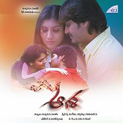 Listen to Yedo Yedo songs from Oke Oka Asha