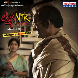 Lakshmis NTR songs