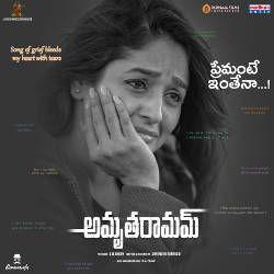 Amrutha Ramam songs