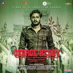 Listen to Bullet songs from George Reddy