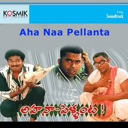 Listen to Thikkana Padinoi Bharatam songs from Aha Naa Pellanta