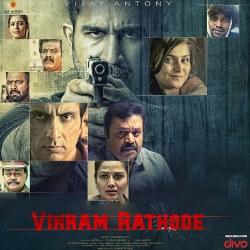 Vikram Rathode