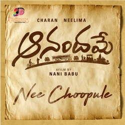 Nee Choopule (From Anandame) songs