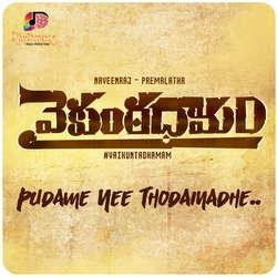 Pudame Nee Thodainadhe (From Vaikuntadamam) songs