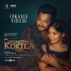 Vasantha Kokila songs