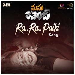 Ra Ra Paiki (From Maha Revenge) songs