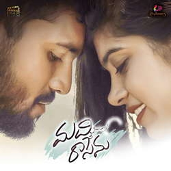 Madhi Rasenu (From Madhi Rasenu) songs
