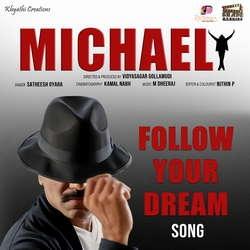 Michael songs