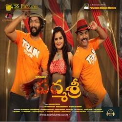 Okka Chance Naakisthe (From Padmashri) songs
