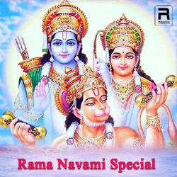 రామ నవమి స్పెషల్ songs