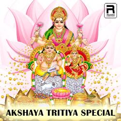 Akshaya Tritiya Special songs