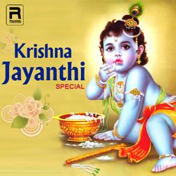 Krishna Jayanthi Special songs