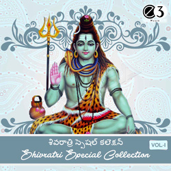 Listen to Adhyanganasnanama songs from Shivratri Special Collection - Vol 1