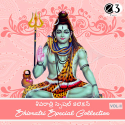 Shivratri Special Collection - Vol 2