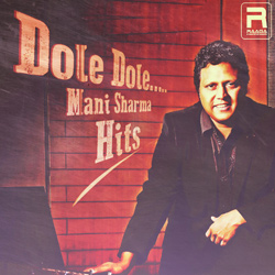 Dole Dole... Mani Sharma Hits songs