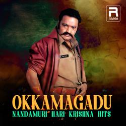 Okka Magaadu - Nandamuri Hari Krishna Hits songs