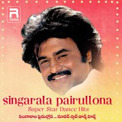 Singarala Pairullona - Super Star Dance Hits songs