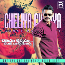Venkatesh songs, Venkatesh hits, Download Venkatesh Mp3 songs, music