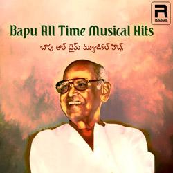 Bapu All Time Musical Hits