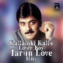 Kallaloki Kallu - Lover Boy Tarun Love Hits songs