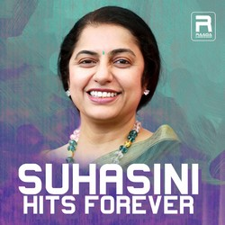 Suhasini Hits Forever songs