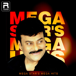chiranjeevi hit songs mp3 player