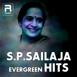 SP. Shailaja Evergreen Hits songs